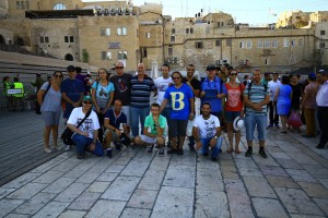 Company day trip to Jerusalem